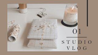 Studio Vlog 01   How I pack my Etsy orders