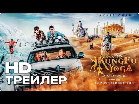 Старые индийские фильмы смотреть онлайн
