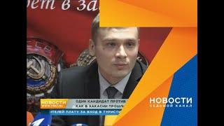 Как 30-летний коммунист выиграл выборы в Хакасии — и что с этого краю?