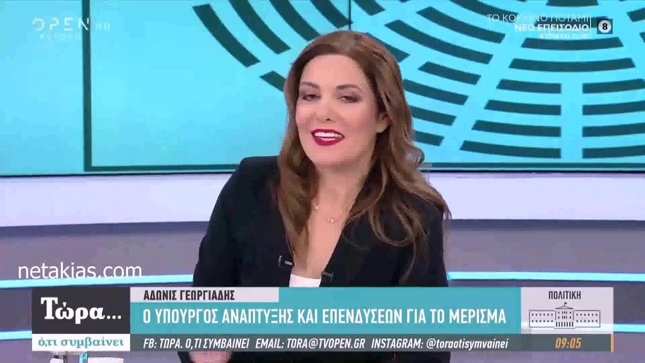Άδωνις Γεωργιάδης: Λεφτά για 13η σύνταξη δεν υπάρχουν - Τώρα ό,τι συμβαίνει 04/01/2020