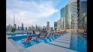 Canal Central Hotel Dubai فندق القناة المركزية دبى 5 نجوم