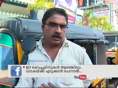 Thiruvalla KSRTC Bus terminal   |Public Response