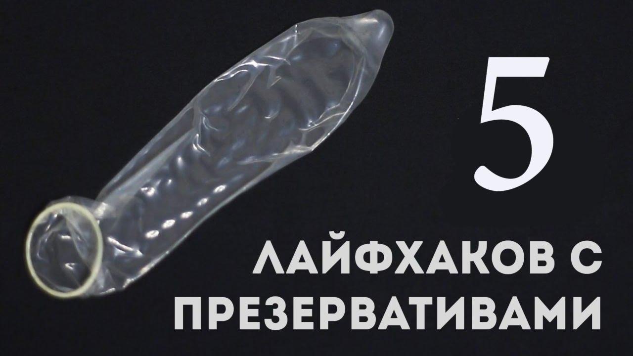 Секс видео в прейзике