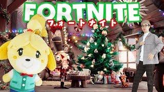 しずえさんがはまっている大人気ゲーム「フォートナイト」の新シーズン...