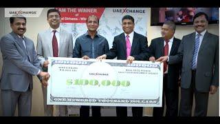 Congratulations! You've won 100,000 US Dollars!