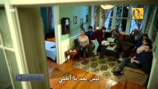 Repeat youtube video مسلسل ويبقى الامل الحلقة 16 - مترجمة للعربية كاملة