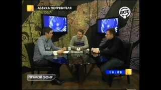 Системы видеонаблюдения для дома и дачи на канале ВОТ(, 2013-04-03T21:09:32.000Z)