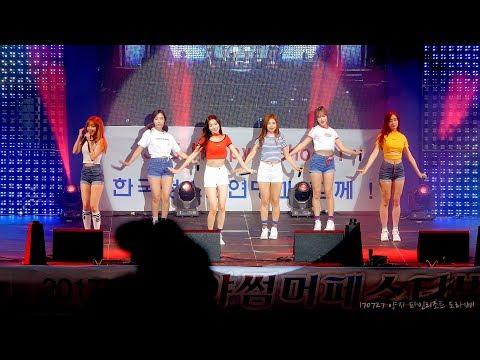 [4K] 170727 에이프릴 (April) ''Muah! (무아!)'' 직캠 by 도라삐 @ 2017 코야 썸머페스티벌, 양지 파인리조트
