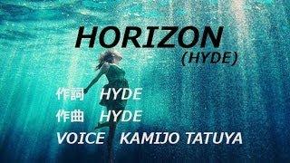 「HORIZON/HYDE」(スカイハイ劇場版 主題歌)歌ってみた[KAMIJO]