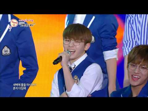 【TVPP】Seventeen – Pretty U , 세븐틴 - 예쁘다 @ 2016Thank you festival