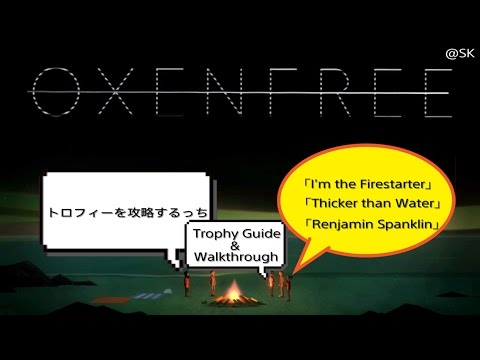 OXENFREE「I'm the Firestarter」「Thicker than Water」「Renjamin Spanklin」トロフィーを攻略するっち