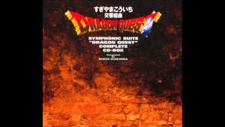 Dragon Quest 3 Battle Symphonic Suite