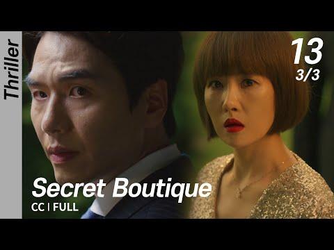 [CC/FULL] Secret Boutique EP13 (3/3)   시크릿부티크
