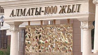 В Алматы появилась новая достопримечательность (06.07.16)(Арка, символизирующая тысячелетнюю историю города Алматы, появилась на пересечении проспектов Аль-Фараби..., 2016-07-07T06:11:21.000Z)