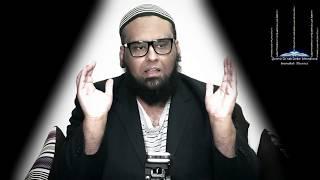 Urdu: Judaa (Yahuda) Aur Tamaar Ka Waaqia (Bible, Incest Sex) (Inamullah Mumtaz)