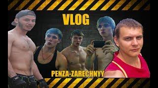 VLOG   Training Penza - Zarechnyy   2016