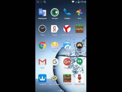 Приложения android необходимые для