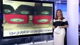 #أنا_أرى انطلاق مهرجان العنب الأول في بني سعد بالطائف