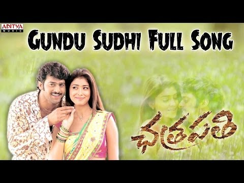 Gundu Sudhi Full Song II Chatrapathi Movie II  Prabhas, Shreya