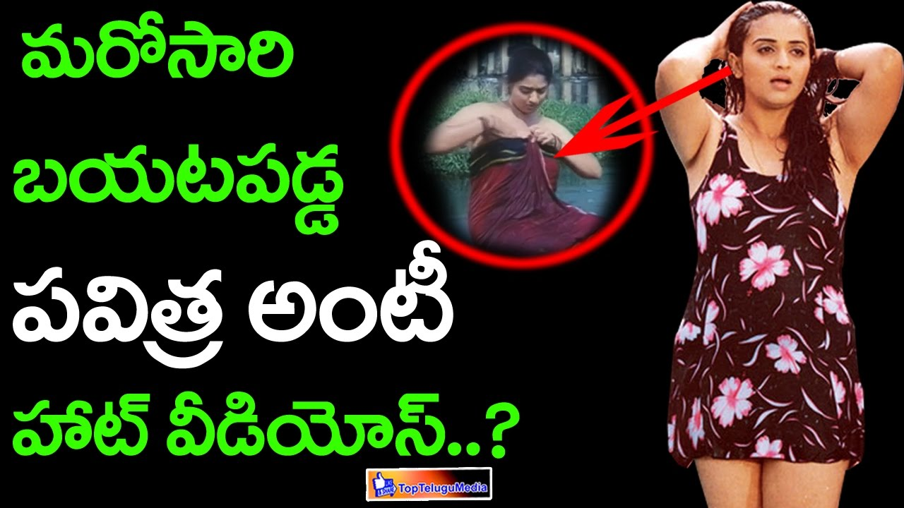 Telugu Actress Pavitra Lokesh Hot Videos Hulchul In Social Media    Top  Telugu Media