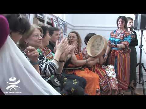 Mois Amazigh de Montréal, Atelier de Danse - Tamaghra