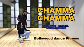 CHAMMA CHAMMA |Bollywood dance fitness choreo |Fraud Saiyaan | Elli AvrRam, Arshad| Neha Kakkar