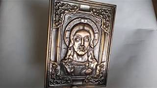 Embossed Chasing Icon Copper Jesus Christ Father Pantocrator Иисус Христос