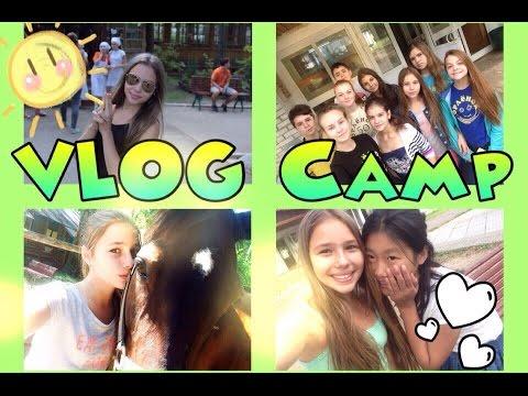 VLOG | Лагерь | Орлёнок💛