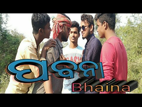 Pabana Bhaina || Odia Comedy Video || RK ODIA