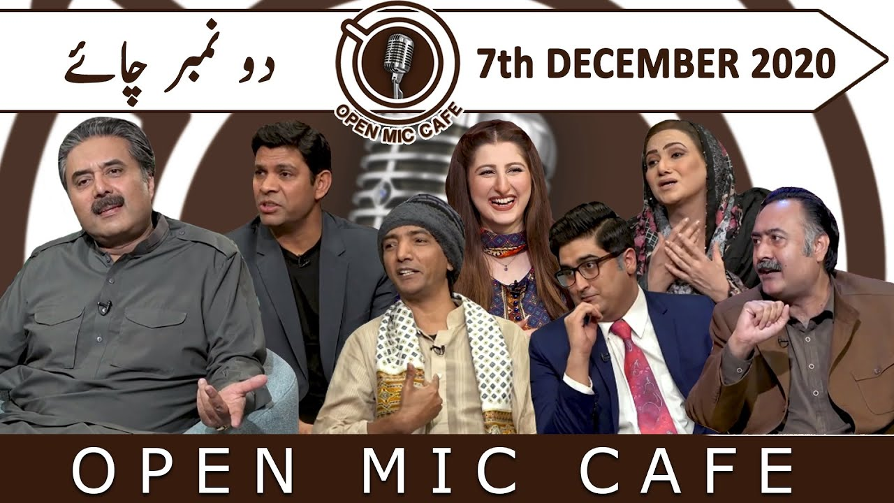 Open Mic Cafe with Aftab Iqbal | Episode 86 | 07 December 2020 | GWAI