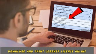 How to print Learning licence online | Learning license ko kaise download kare |