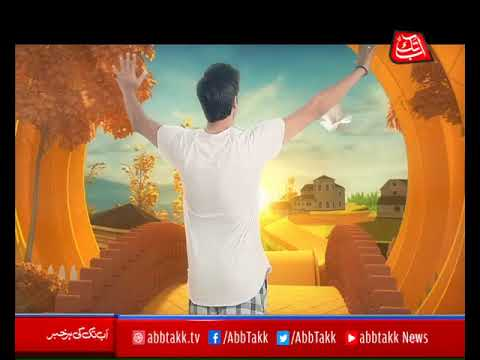 Abb Takk - News Cafe Morning Show - Episode 90 - 05 March 2018