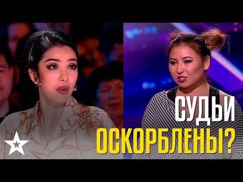 Чем оскорбила участница судей? - CAGT 2019 - Ширин Асанкулова