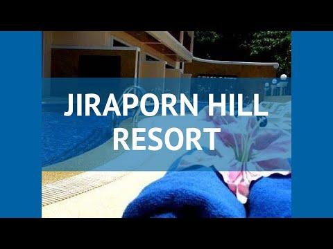 JIRAPORN HILL RESORT 3* Таиланд Пхукет обзор – отель ДЖИРАПОРН ХИЛЛ РЕЗОРТ 3* Пхукет видео обзор