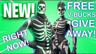 *NEW* SKULL TROOPER STYLES! FORTNITE FREE V-BUCKS GIVEAWAY RIGHT NOW! NEXT GIVEAWAY AT 2000!