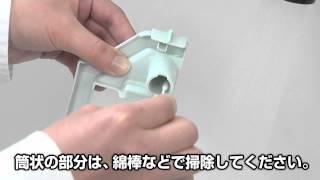 https://channel.panasonic.com での公開日:2012年05月21日 洗剤ケース...