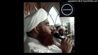Mere Murshid Menu Dasya Aey | Hafiz Samran Saifi [NEW]