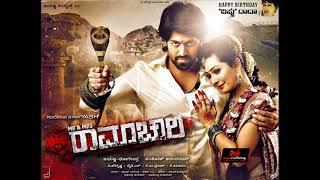 Annthamma-Ramachari Full (karaoke)