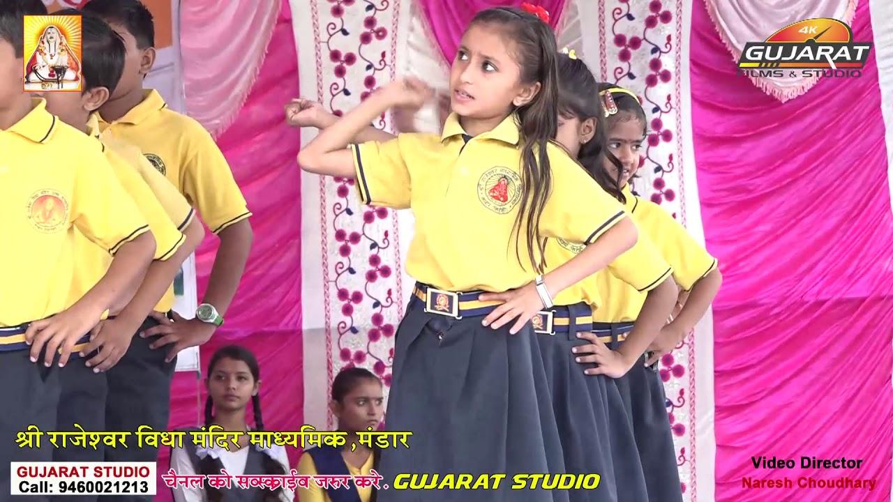 Janda Uncha Rahe Hamara Rajeshwar Vidhya Mandir Mandar Students Dance Performance Gujarat Studio Srv Youtube