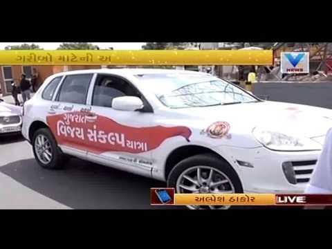 Breach Of Rules By Alpesh Thakor In Sankalp Yatra   Vtv News