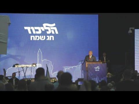 בנימין נתניהו ראש הממשלה הרמת כוסית מפלגת הליכוד ראש השנה 2018 ב גני התערוכה תל אביב