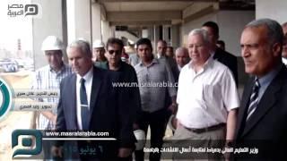 مصر العربية | وزير التعليم العالى بدمياط لمتابعة أعمال الانشاءات بالجامعة