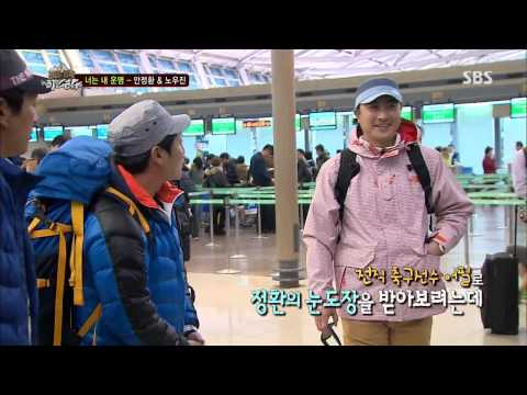 The law of the Jungle 130719 (Ep.70) #10(8)