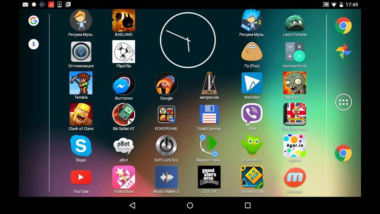 Лучшие Программы Для Монтажа Видео На Android veryletter