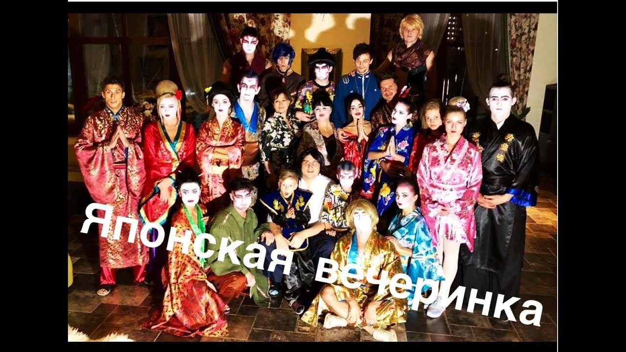 Кимоно мужское, женское, детское. Купить. Кимоно стиль жизни. Интернет-магазин настоящих японских кимоно. Японское кимоно как стиль жизни. Необычный и оригинальный подарок.