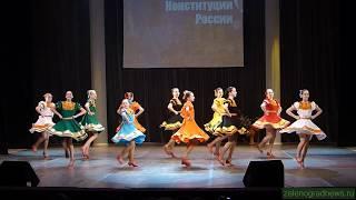 """Ансамбль """"Вдохновение"""" - Русский танец"""