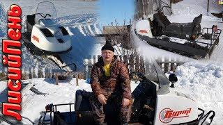 Снегоход БУРАН аде и БУРАН 640 нюансы