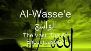 99 Names of Allah W  English Translation   Transliteration