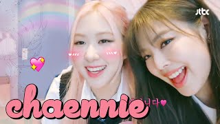 try not to fall in love (again) with chaennie | cute \u0026 funny moments