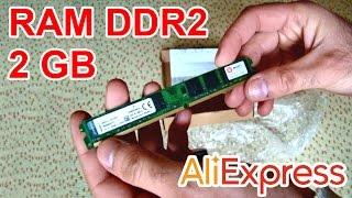 RAM DDR2 2 GB əməli yaddaş- Aliexpress.com-dan bağlama #26 (Random Access Memory)